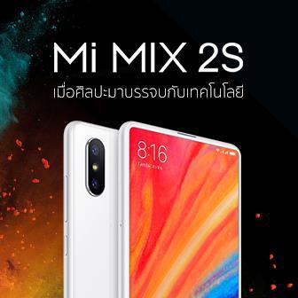 รีวิว Xiaomi Mi Mix 2S มือถือสุดแรง ราคาสุดถูก เมื่อศิลปะมาบรรจบกับเทคโนโลยี