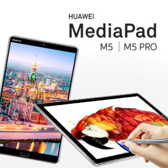 พรีวิว HUAWEI MediaPad M5 / M5 Pro แท็บเล็ตสเปคแรง หน้าจอ 2K รองรับปากกา ในราคาที่จับต้องได้
