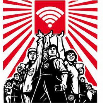 รีวิว Wi-Fi ประกาศเปลี่ยนชื่อเวอร์ชั่นเพื่อให้เรียกง่ายขึ้น จาก IEEE 802.11ax เป็นชื่อ Wi-Fi 6