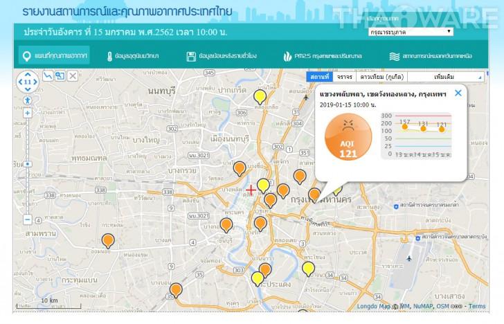 แนะนำเว็บ+แอพฯ Air4Thai เช็คฝุ่นละออง PM2.5 ในอากาศ