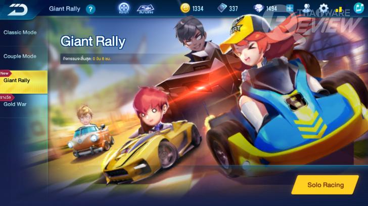 Speed Drifters แต่ง - แข่ง - ซิ่ง จะสายแต่งหรือสายซิ่งก็วิ่งได้บนถนนเดียวกัน