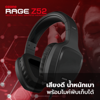 รีวิว Ozone Rage Z52 หูฟังน้ำหนักเบา ให้เสียงคมชัดทุกการใช้งาน